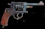 Что такое револьвер системы Нагана — подробный обзор