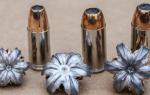 Принцип действия экспансивных пуль и можно ли их сделать своими руками