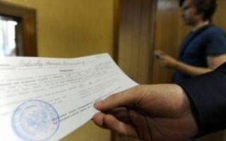 Уклонение от призыва на военную службу: 328 УК РФ, отказ от армии, уголовная ответственность и наказание, штраф, что грозит