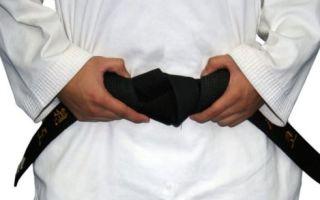 Как правильно завязать пояс на кимоно для дзюдо?