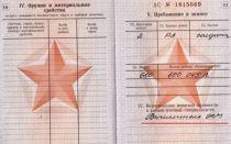 Как расшифровать код ВУС в военном билете и какую специальность он предусматривает