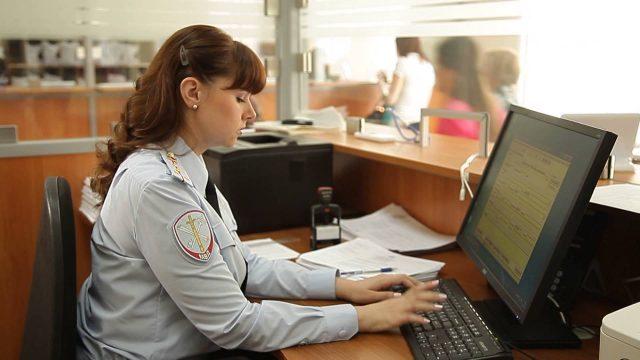 Возможна ли проверка человека на судимость через интернет