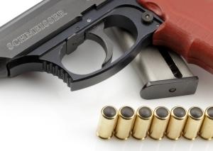 cт. 222 ч.1 УК РФ с комментариями: незаконное хранение, ношение огнестрельного, травматического оружия, боеприпасов, наказание