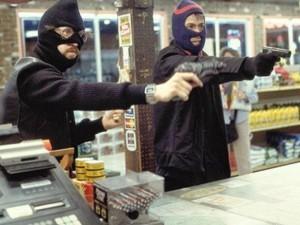 162 УК РФ с комментарием: разбой, грабеж, наказание, разбойное нападение, вооруженное ограбление, группой лиц по предварительному сговору