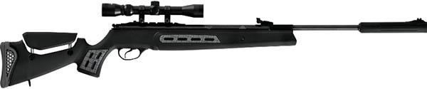 Пневматические винтовки Хатсан 125 - цены и характеристики