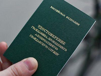 Категория годности В: что значит ограниченно годен к военной службе, как поменять категорию в военном билете