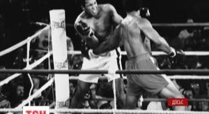 Мохаммед Аль Али: стиль бокса и биография, карьера и смерть легендарного боксера