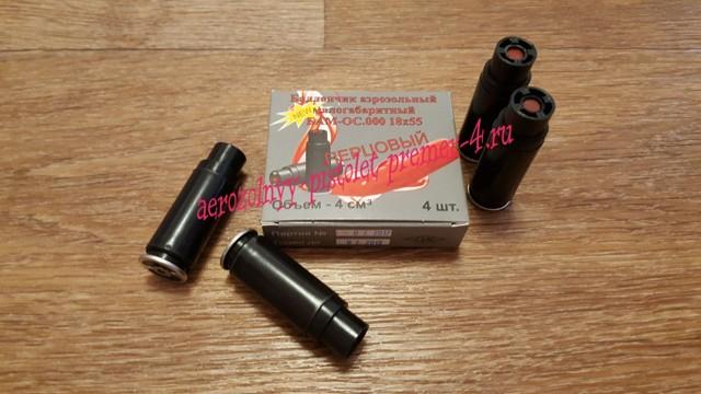 Газовый пистолет Премьер 2 и 4- обзор