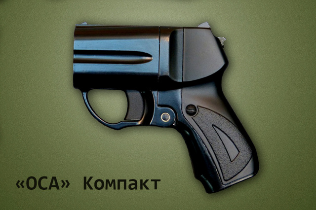 Травматический пистолет ОСА - можно ли использовать оружие самообороны без лицензии